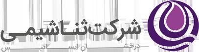 001 0002 logo fa