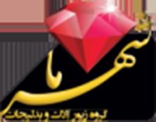 001 0007 logo shahre ma4 e1602059082681