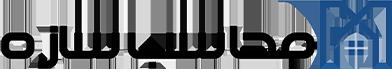 001 0012 logo mohaseb 4
