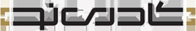 001 0013 logo kadrino 320x107 1